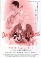 HALL & OATES 2005 JAPAN Tour Promo Flyer