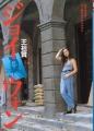 JOEY WONG Deluxe Color Cine Album JAPAN Picture Book