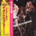 THE RUNAWAYS The Runaways JAPAN LP