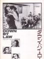 DOWN BY LAW Original JAPAN Movie Program JIM JARMUSCH TOM WAITS