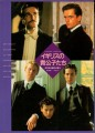 Young Englsih Noblemen Deluxe Color Cine Album JAPAN Picture Book