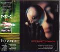 VERVE Bitter Sweet Symphony JAPAN CD5 w/4 Tracks