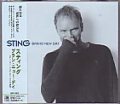 STING Brand New Day JAPAN CD5 w/End of the Game & Windmills of Your Soul