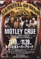 MOTLEY CRUE 2005 JAPAN Promo Tour Flyer