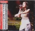 STACIE ORRICO Live In Japan JAPAN CD Promo w/Bonus Track