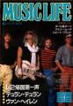 VAN HALEN Music Life (4/84) JAPAN Magazine