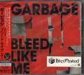 GARBAGE Bleed Like Me JAPAN CD w/Bonus Track