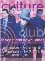CULTURE CLUB Don't Mind If I Do...Tour ASIA Tour Program