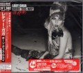 LADY GAGA Born This Way The Remix JAPAN CD w/2 Extra Trx