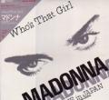 MADONNA Who's That Girl Live In Japan JAPAN Laser Disc