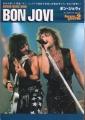 BON JOVI Bon Jovi Archive Series JAPAN Book