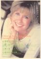 OLIVIA NEWTON-JOHN 2003 Japan Tour JAPAN Tour Flyer