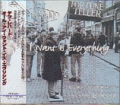 DEF LEPPARD All I Want Is Everything JAPAN CD5