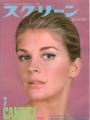 CANDICE BERGEN Screen (7/69) JAPAN Magazine