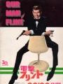 OUR MAN FLINT Original JAPAN Movie Program JAMES COBURN