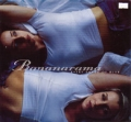 BANANARAMA Every Shade Of Blue ITALY 12''