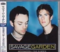 SAVAGE GARDEN Affirmation: The B-Sides JAPAN CD