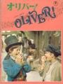OLIVER Original JAPAN Movie Program JACK WILD MARK LESTER