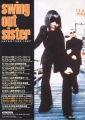 SWING OUT SISTER 1997 JAPAN Promo Tour Flyer