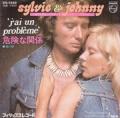 JOHNNY HALLYDAY & SYLVIE VARTAN J'ai Un Probleme JAPAN 7