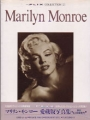 MARILYN MONROE Flix Collection JAPAN Picture Book
