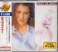 TIFFANY Best Of Best JAPAN CD w/8 Tracks