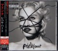 MADONNA Rebel Heart JAPAN CD w/20 Trx