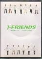J-FRIENDS Children's Holiday JAPAN 2CD3 Written by MICHAEL JACKSON