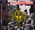 QUEENSRYCHE Operation Mindcrime JAPAN CD