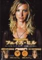 FAITH HILL Cry JAPAN Promo Flyer