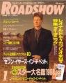 HARRISON FORD Roadshow (1/98) JAPAN Magazine