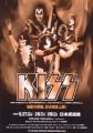 KISS 2004 JAPAN Tour Flyer