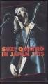 SUZI QUATRO In Japan 1975 JAPAN VHS