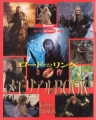 THE LORD OF THE RINGS Ultimate JAPAN Picture Booklet