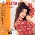 PAULA ABDUL Captivated: The Video Collection `92 JAPAN Laserdisc