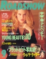 NICOLE KIDMAN Roadshow (9/95) JAPAN Magazine