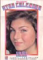 TATUM O'NEAL 1981 Star Calendar JAPAN Magazine Roadshow Supplement