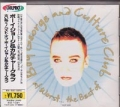 BOY GEORGE and CULTURE CLUB At Worst The Best Of Boy George and Culture Club JAPAN CD