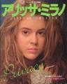 ALYSSA MILANO Privacy JAPAN Picture Book