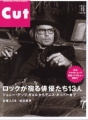 JOHNNY DEPP Cut (10/04) JAPAN Magazine