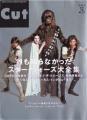 STAR WARS Cut (12/01) JAPAN Magazine