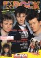 A-HA Inrock (3/88) JAPAN Magazine