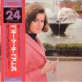 PEGGY MARCH Best-24 JAPAN 2LP