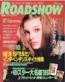 NATALIE PORTMAN Roadshow (1/97) JAPAN Magazine