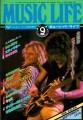 VAN HALEN Music Life (9/79) JAPAN Magazine