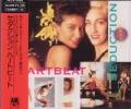 SEDUCTION Heartbeat Japanese CD5 w/ Mixes