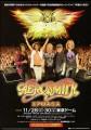AEROSMITH 2011 JAPAN Tour Flyer