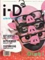 LEIGH BOWERY i-D (6/87) UK Magazine