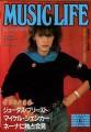 NENA Music Life (6/84) JAPAN Magazine