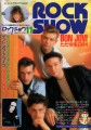 CURIOSITY KILLED THE CAT Rockshow (11/87) JAPAN Magazine